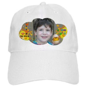 Digitally Printed Fitted Hat
